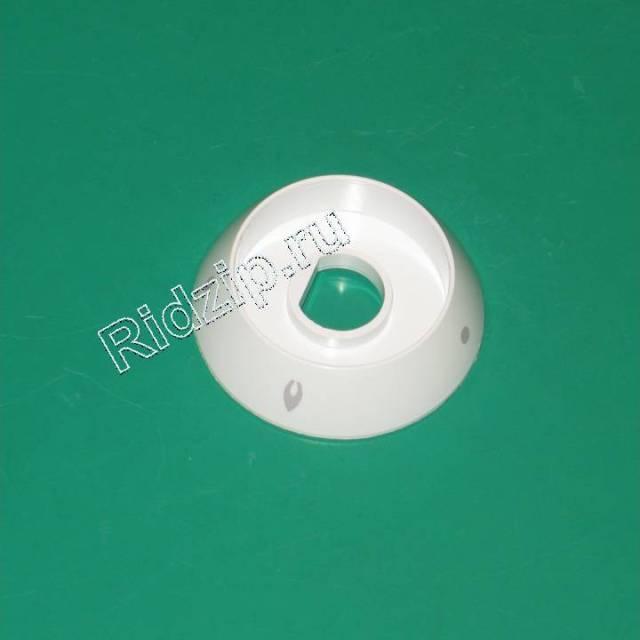 A 816050000 - Кольцо белое к плитам, варочным поверхностям, духовым шкафам Ardo (Ардо)