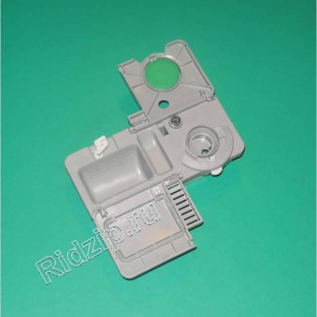 BK 1718600900 - Дозатор моющих средств к посудомоечным машинам Beko (Беко)