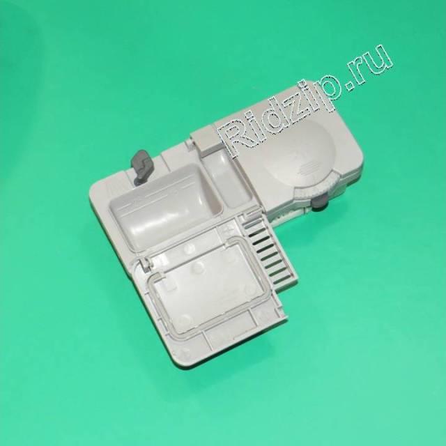 BK 1718601700 - Дозатор моющих средств зам.1719000300  1718601000  1719000700 к посудомоечным машинам Beko (Беко)