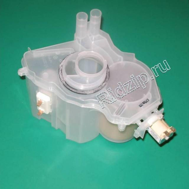 BK 1752300100 - Бак для соли к посудомоечным машинам Beko (Беко)