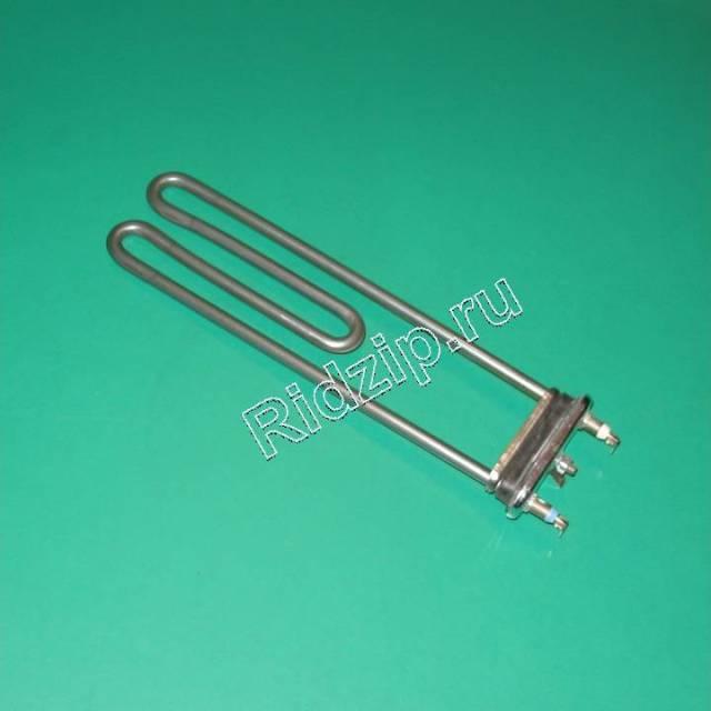 BK 2703370500 - Нагревательный элемент ( ТЭН ) к стиральным машинам Beko (Беко)