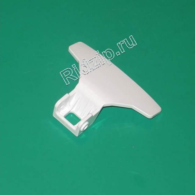 BK 2828780100 - Ручка люка к стиральным машинам Beko (Беко)
