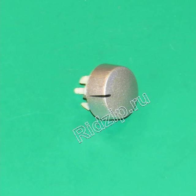 BK 2847300200 - BK 2847300200 Ручка выбора программ к стиральным машинам Beko (Беко)