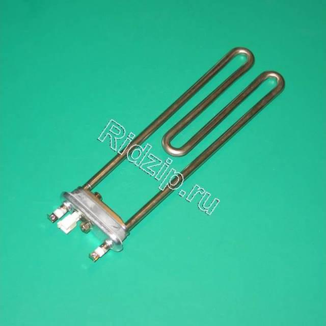 BK 2882601800 - Нагревательный элемент ( ТЭН ) 1900W к стиральным машинам Beko (Беко)