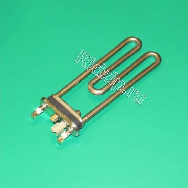BK 2882602500 - Нагревательный элемент ( ТЭН ) 1450W к стиральным машинам Beko (Беко)