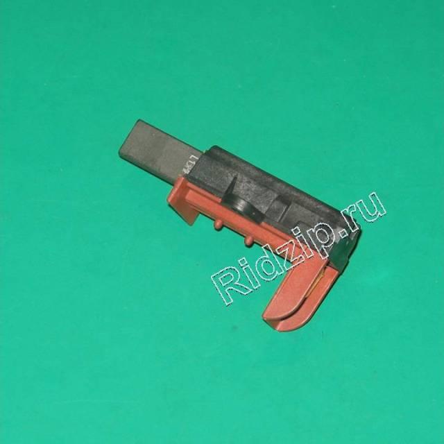 BK 371201205 - Щетка угольная к стиральным машинам Beko (Беко)