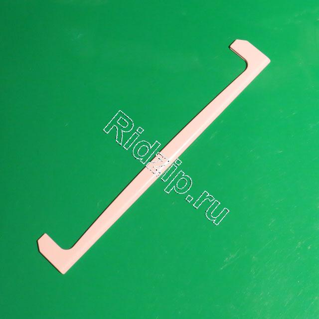 BK 4221830100 - Профиль стеклянной полки (передний) к холодильникам Beko (Беко)