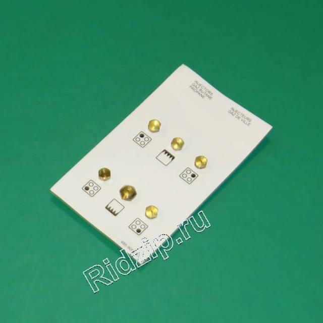 BK 4431910023 - Набор жиклеров на баллонный газ (50  72 - 3шт  79  87)  к плитам Beko (Беко)