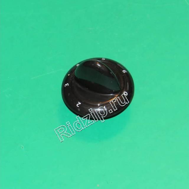 BK 450900091 - Ручка переключателя режимов конфорок НЕ ПОСТАВЛЯЕТСЯ к плитам, варочным поверхностям, духовым шкафам Beko (Беко)