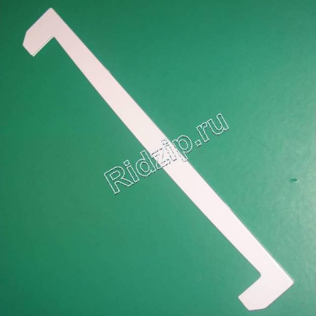 BK 4561530300 - Обрамление полки переднее ( 45 см.) к холодильникам Beko (Беко)