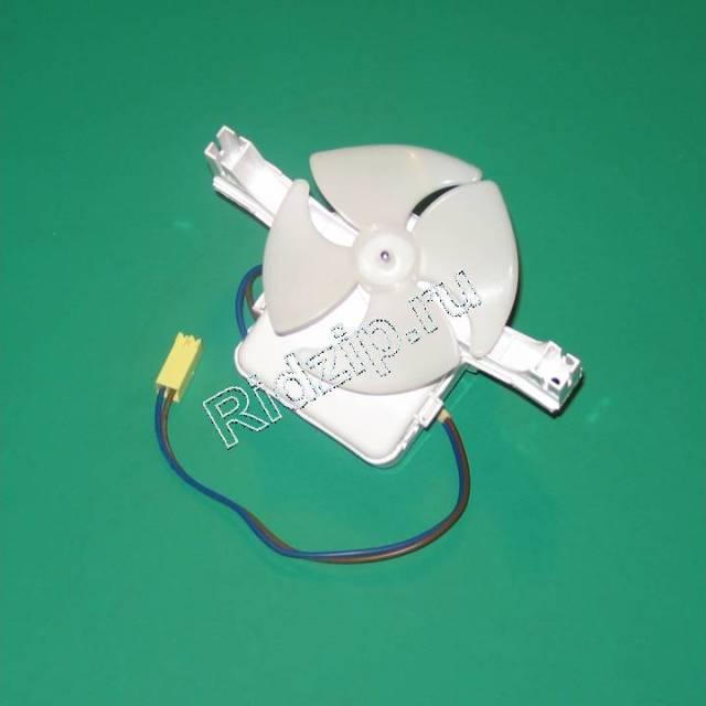 BK 4566130100 - Мотор вентилятор в сборе к холодильникам Beko (Беко)