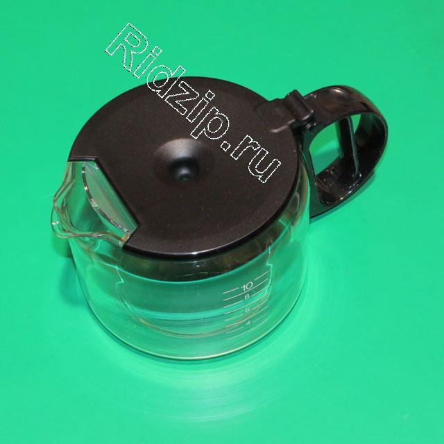 BR 0X64087793 - Колба черная KFK10 ( на 10 порций ) к кофеваркам и кофемашинам Braun (Браун)