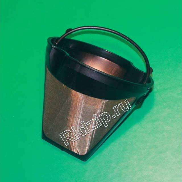 BR 0X63096790 - Фильтр золотой UGSF4  к кофеваркам и кофемашинам Braun (Браун)