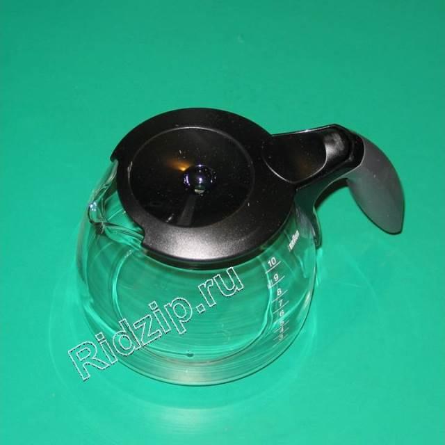 BR 0X63104704 - Колба черная к кофеваркам и кофемашинам Braun (Браун)