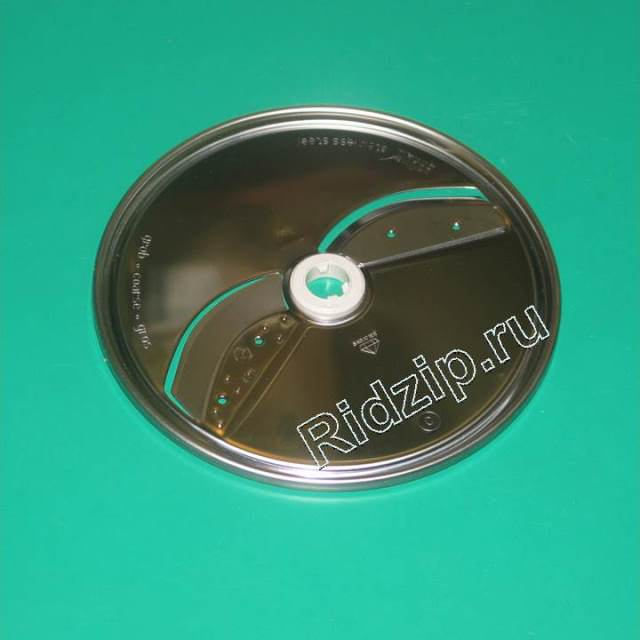 BR 3210632 - Нож-Шиноковка дисковый к кухонным комбайнам Braun (Браун)