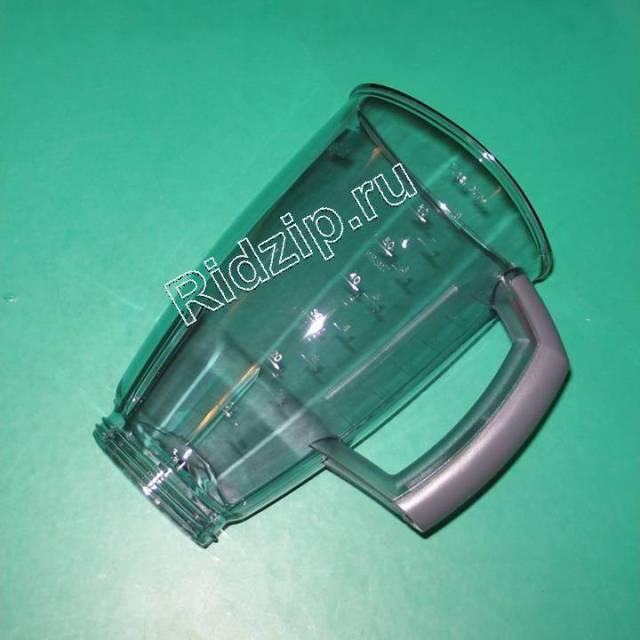 BR 7322310454 - Стакан пластиковый ( чаша ) к блендерам Braun (Браун)