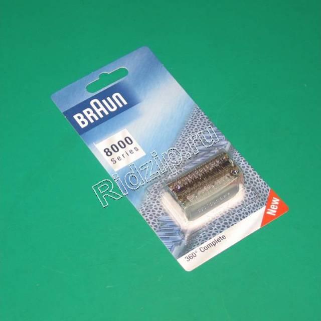 BR 5646760 - Сетка ( 360-Complete ) 51S к бритвам Braun (Браун)