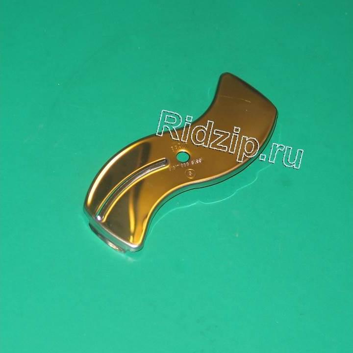 BR 7000489 - Нож - терка к кухонным комбайнам Braun (Браун)