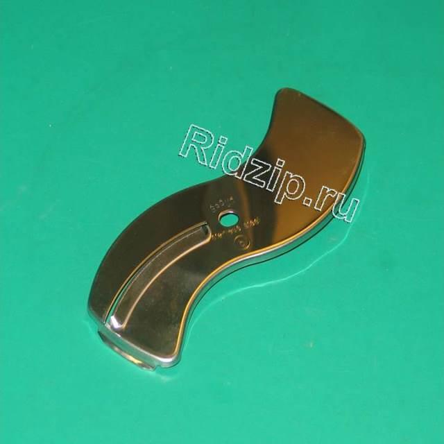 BR 7000490 - Нож - терка к кухонным комбайнам Braun (Браун)