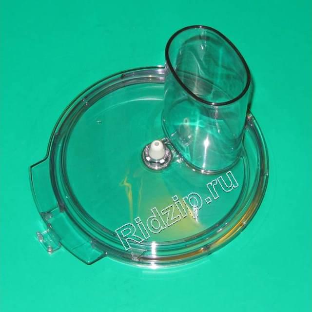 BR 7000545 - Крышка чаши к кухонным комбайнам Braun (Браун)