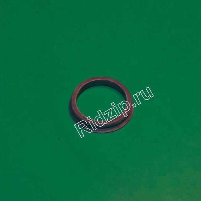 BR 7002715 - Сальник шнека к мясорубкам Braun (Браун)