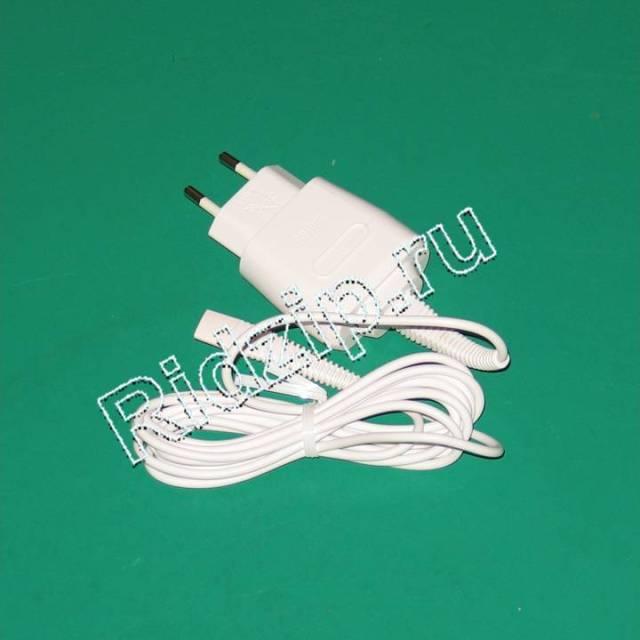 BR 7030605 - Адаптер ( блок питания ) к бритвам Braun (Браун)