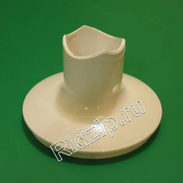 BR 7050135 - Редуктор- крышка D=13 5 см.для  чаши 500 ml.1000ml  к блендерам Braun (Браун)