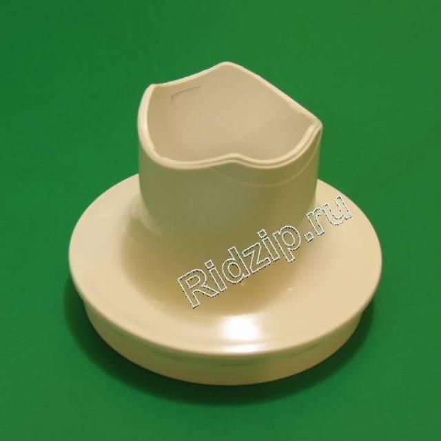 BR 7050144 - Редуктор- крышка D=10 см .на чашу 350 ml  к блендерам Braun (Браун)