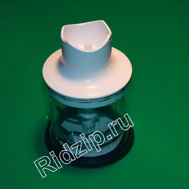BR 7050195 - Комплект ( Чаша+ Нож+ Редуктор ) к блендерам Braun (Браун)