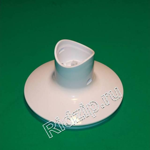 BR 7050328 - Редуктор - крышка к чаше 500 ml к блендерам Braun (Браун)