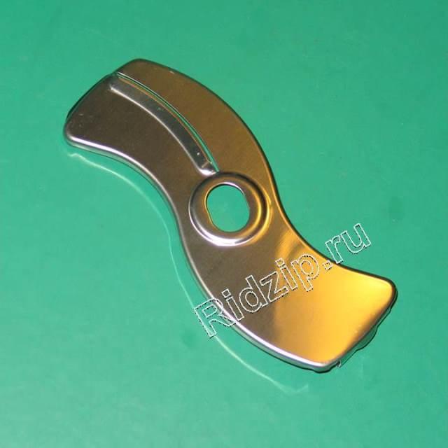 BR 7051018 - Нож - терка к блендерам Braun (Браун)