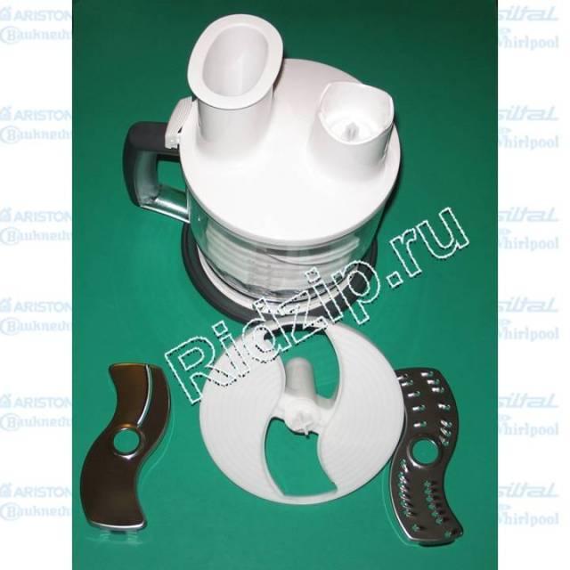 BR 7051023 - Комплект к блендеру  чаша 1500 ml  к блендерам Braun (Браун)