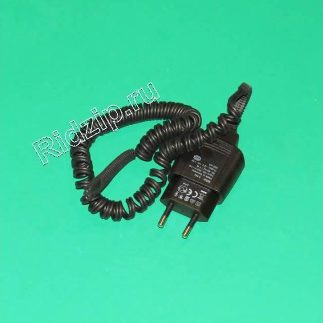 BR 7091050 - Адаптер для бритвы к бритвам Braun (Браун)