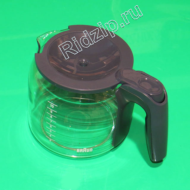 BR 7313210654 - Колба серая на 10 чашек к кофеваркам и кофемашинам Braun (Браун)
