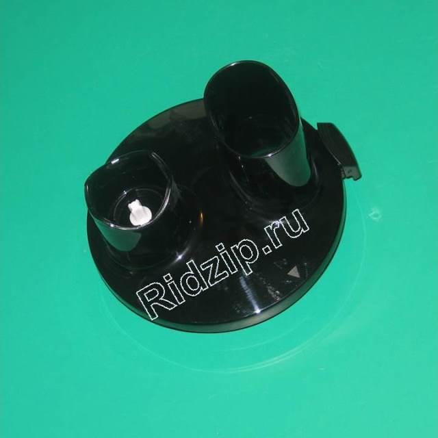 BR 7322111274 - Крышка-редуктор чаши 1.5л  (черная) к блендерам Braun (Браун)