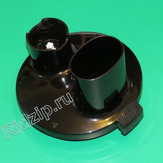 BR 7322115454 - BR 7322115454 Крышка - редуктор для большой чаши измельчителя ёмкостью 1500 мл. к блендерам Braun (Браун)