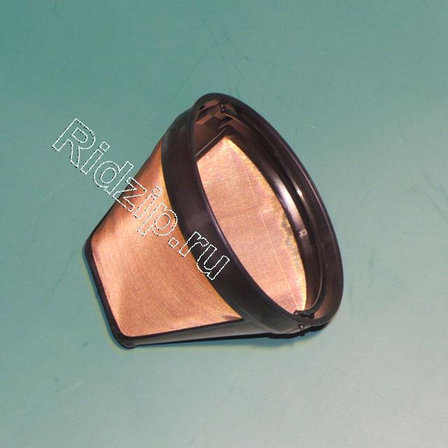 BR AX13210002 - Фильтр золотой UGSF4  к кофеваркам и кофемашинам Braun (Браун)