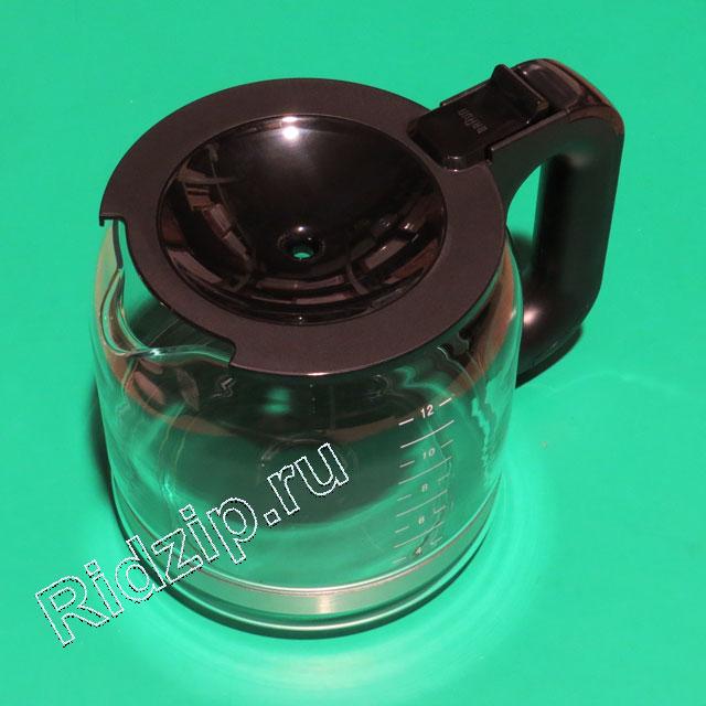 BR AX13210005 - Колба  на 12 чашек к кофеваркам и кофемашинам Braun (Браун)