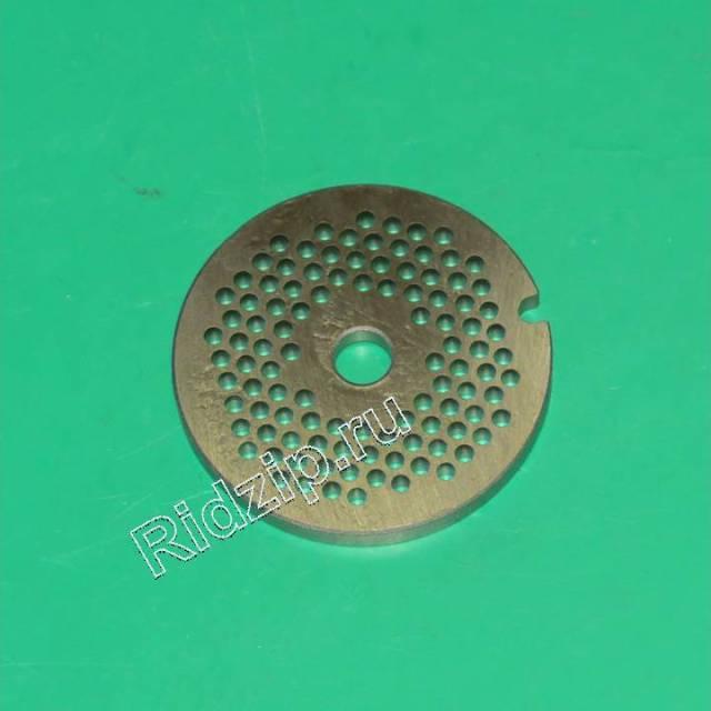 BSZM 10003875 - Решетка мясоруб мелкая к мясорубкам Zelmer (Зелмер)
