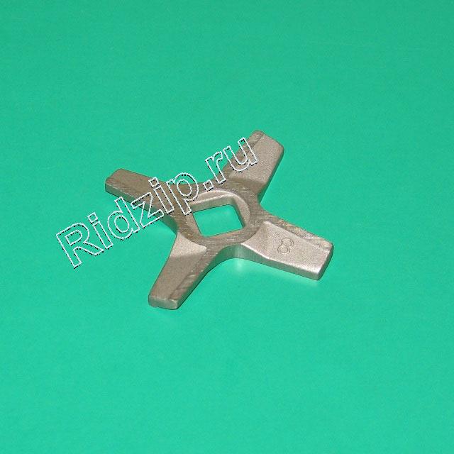 BSZM 10003883 - BSZM 10003883 Нож ( старый код 755472 ) к мясорубкам Bosch, Siemens, Neff, Gaggenau (Бош, Сименс, Гагенау, Нефф)