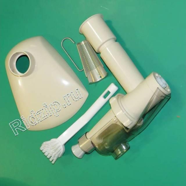 BSZM 11002217 - Насадка соковыжималка ZMMA082B к мясорубкам Zelmer (Зелмер)