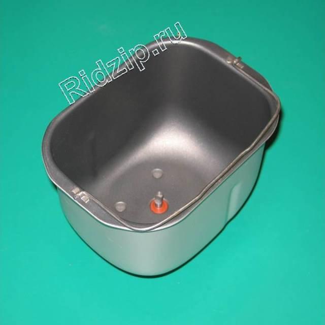 BSZM 12001199 - Ведро ( контейнер для теста ) к хлебопечкам Zelmer (Зелмер)