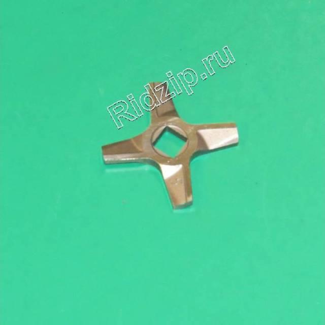 BSZM 632544 - Нож двусторонний №5 ( 86.1009 )  к мясорубкам Zelmer (Зелмер)