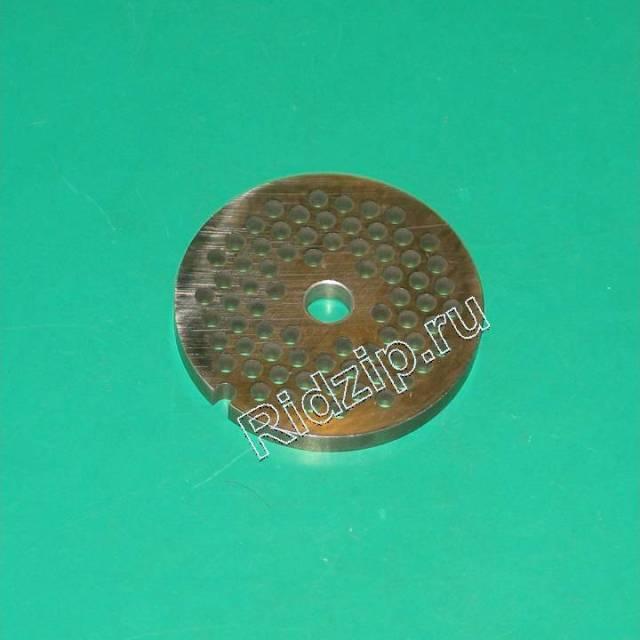 BSZM 755474 - Решетка средняя  ( диаметр отверстий 4 мм. ) к мясорубкам Zelmer (Зелмер)