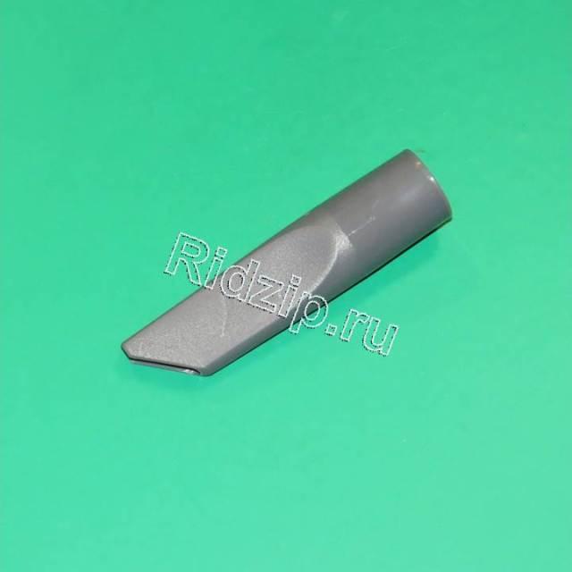 BSZM 757513 - Насадка щелевая к пылесосам Zelmer (Зелмер)