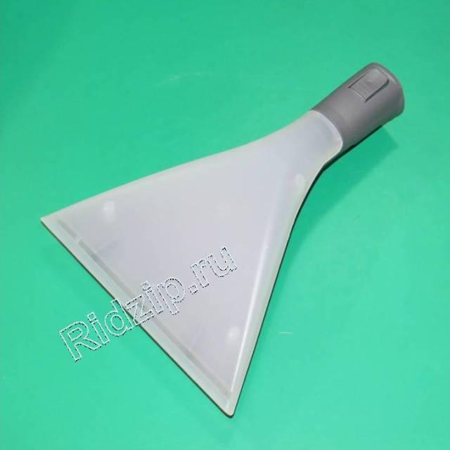BSZM 797612 - Щетка для влажной уборки к пылесосам Zelmer (Зелмер)