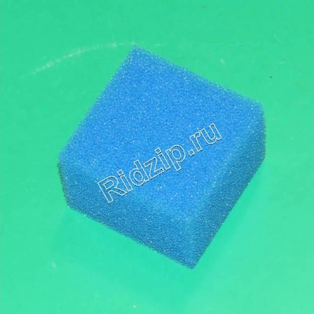 BSZM 797623 - Фильтр-кубик к пылесосам Zelmer (Зелмер)