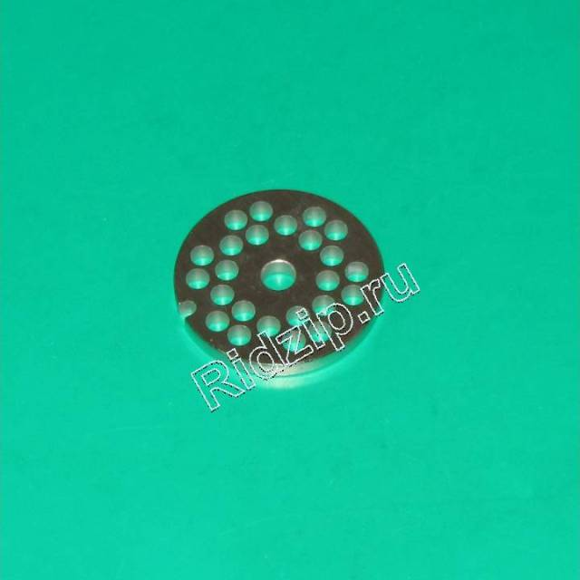BS 620950 - BS 620950 Решетка 4 5 мм.( BS 020469 ) к мясорубкам Bosch, Siemens, Neff, Gaggenau (Бош, Сименс, Гагенау, Нефф)