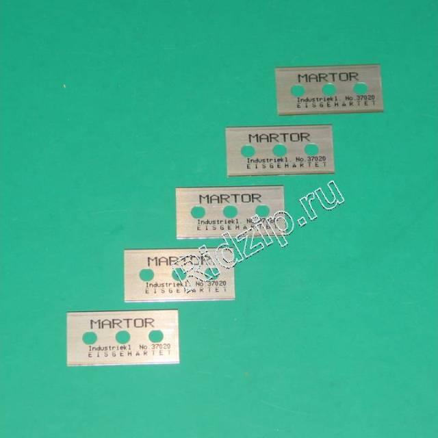 BS 027768 - Набор лезвий для скребка к плитам Bosch, Siemens, Neff, Gaggenau (Бош, Сименс, Гагенау, Нефф)