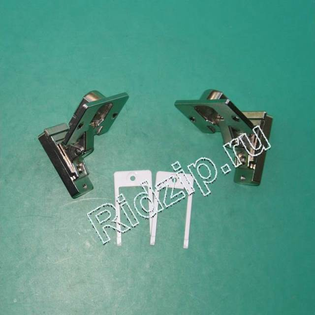 BS 031845 - Петли для навеса фасада к стиральным машинам Bosch, Siemens, Neff, Gaggenau (Бош, Сименс, Гагенау, Нефф)